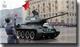 70 лет Победе в Сталинградской битве
