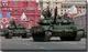 Генеральная репетиция Парада Победы 2014