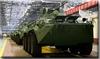 Россия способна выпускать всю военную продукцию
