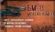 Русские танки - выпуск № 20 - модель номера БМ-13