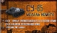 Русские танки. Выпуск № 8 СУ-85