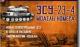 Русские танки. Журнал № 38. Модель номера ЗСУ-23-4