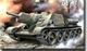 Боевое применение самоходно-артиллерийской установки СУ-122