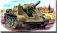 СУ-122 на Курской дуге
