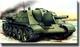 Подробнее о боевом применении СУ-122
