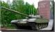Юбилей принятия на вооружение Т-72