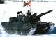 Танк Тип 90